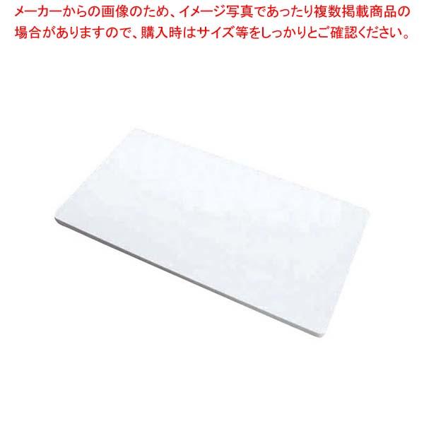 業務用 抗菌まな板 パルト(合成ゴム)L【 まな板 カッティングボード 業務用 業務用まな板 】