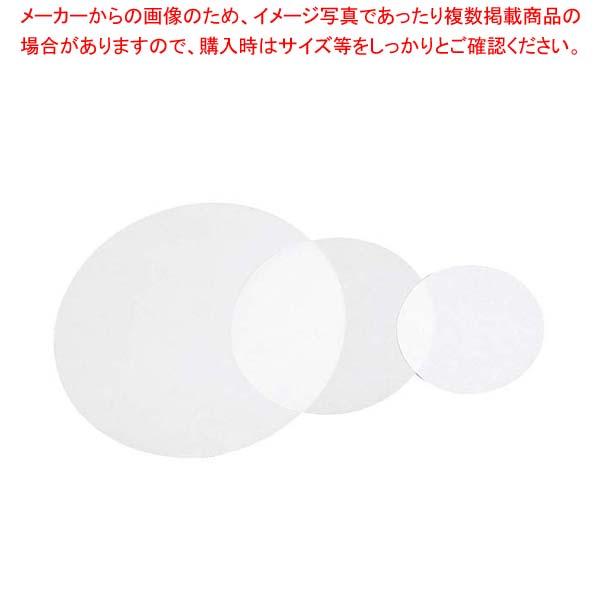 【まとめ買い10個セット品】 純白デコレシート(1000枚入)5寸【 製菓・ベーカリー用品 】