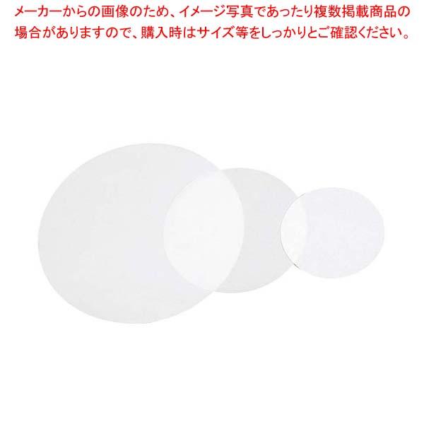 【まとめ買い10個セット品】 純白デコレシート(1000枚入)7寸【 製菓・ベーカリー用品 】