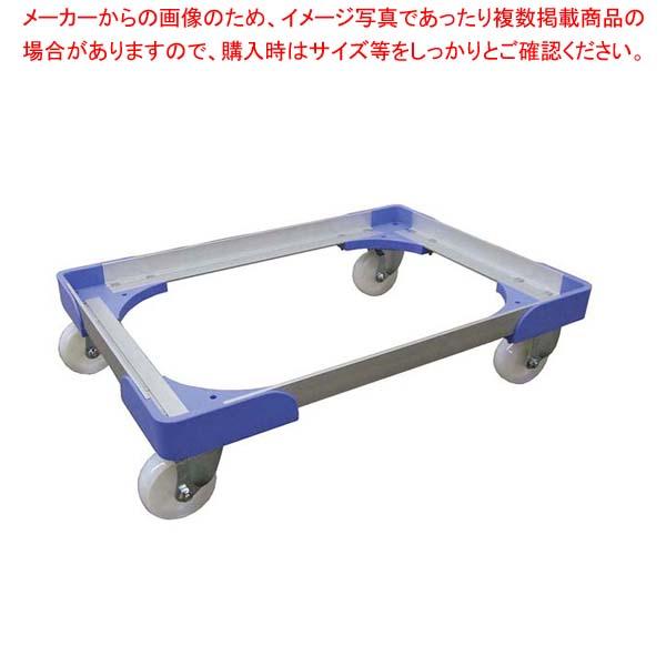 【まとめ買い10個セット品】 コーナー樹脂ドーリー PC-50-3N