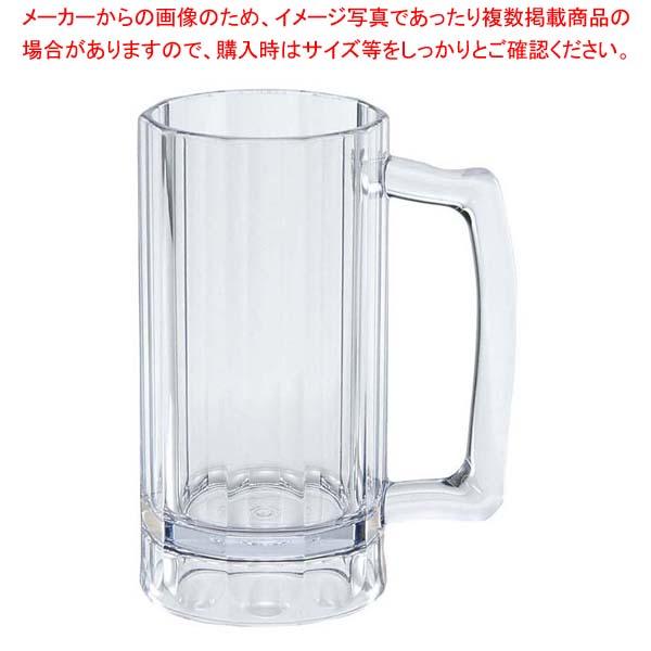 【まとめ買い10個セット品】 キャンブロ ビールマグ BWB16CW(135)