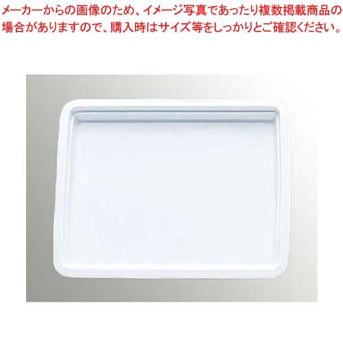 【まとめ買い10個セット品】 ロイヤル ガストロノームパン 浅型 NO.625 1/2 H30mm ホワイト