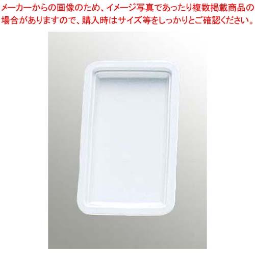 【まとめ買い10個セット品】 ロイヤル ガストロノームパン 浅型 NO.625 1/4 H30mm ホワイト