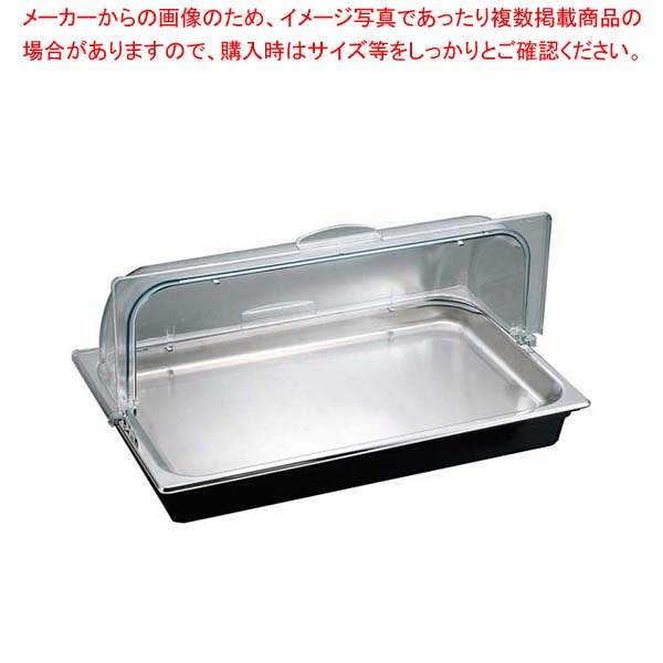 SX アイスディスプレイセット(G/N)X88189L-2CIB【 ビュッフェ関連 】