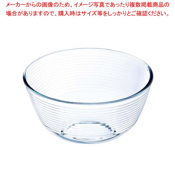 【まとめ買い10個セット品】 アルキュイジーヌ ミキシングボール 181BA00 24cm 3.5L【 ボール・洗い桶 】