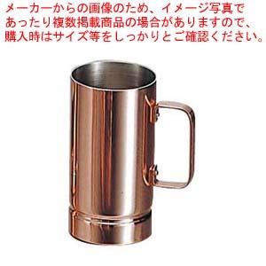 【まとめ買い10個セット品】 銅 ジャグ S-300 300cc【 グラス・酒器 】