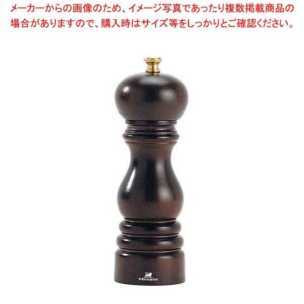 【まとめ買い10個セット品】 プジョー ソルトミル パリ チョコ 870418/1SME 18cm【 卓上小物 】