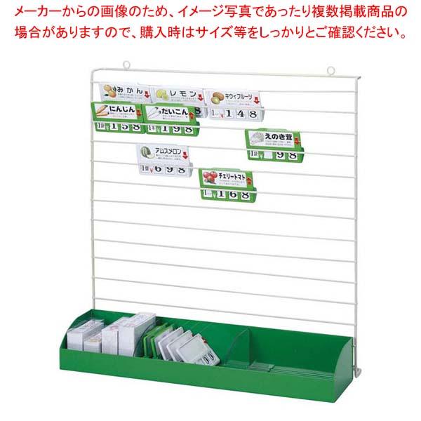 【まとめ買い10個セット品】 プライサー収納ラック 1091307