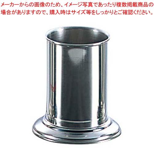 【まとめ買い10個セット品】 S印 18-8 はし立て 模様無(φ80×112)