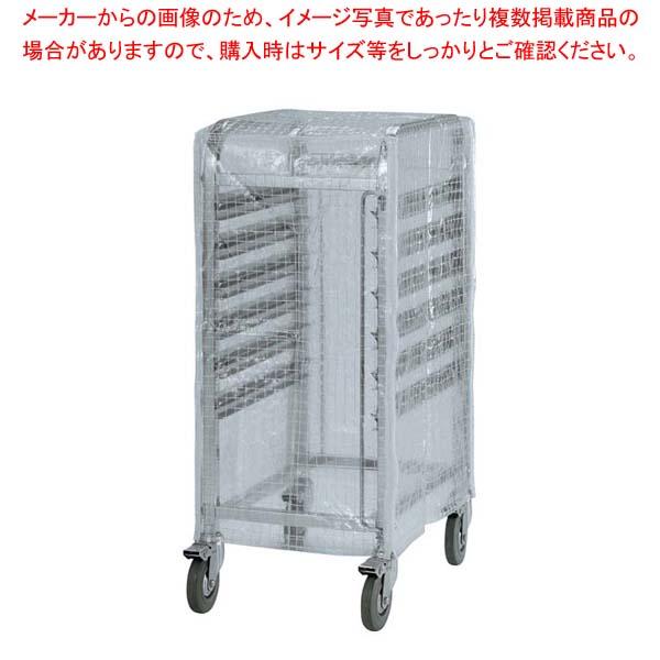 【まとめ買い10個セット品】 EBM シートパンカート 1730専用透明カバー【 ホテルパン・ガストロノームパン 】