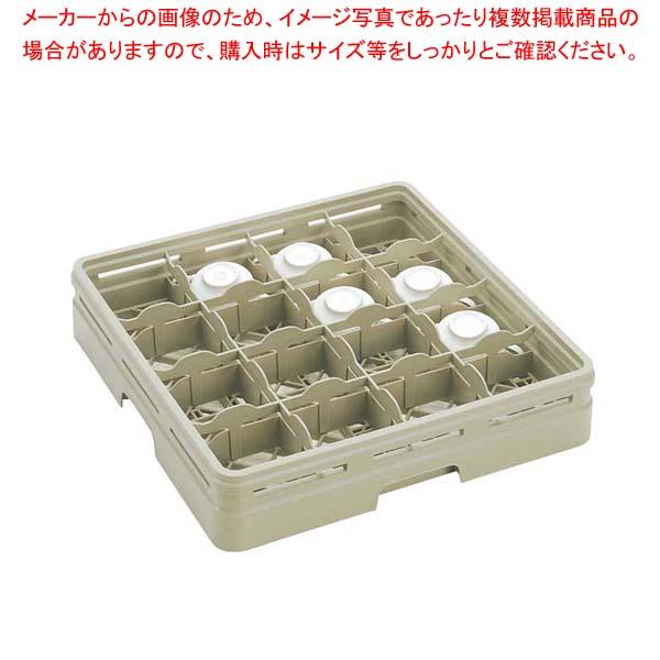 【まとめ買い10個セット品】 レーバン カップラック フルサイズ 20-60-C(ピンレス)【 バスボックス・洗浄ラック 】