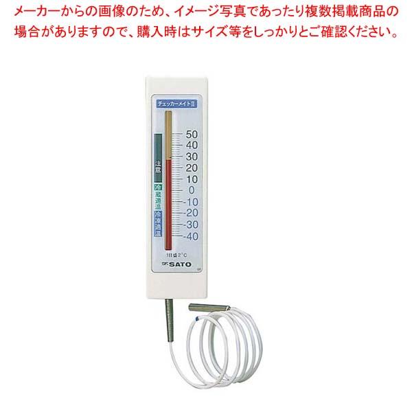 【まとめ買い10個セット品】 SATO 隔測温度計 チェッカーメイトII 1針型 SK-0571【 温度計 業務用 クッキング温度計 】