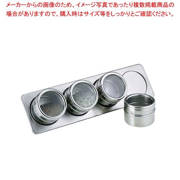 【まとめ買い10個セット品】 マグネット スパイスラック 4P【 調味料入 】