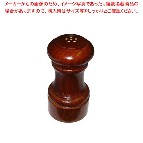 【まとめ買い10個セット品】 IKEDA ソルト入れ(ケヤキ)3102【 卓上小物 】