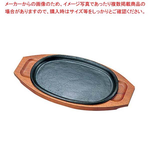 【まとめ買い10個セット品】 YK 鉄 ステーキ皿 平小判 小 K-2【 卓上鍋・焼物用品 】