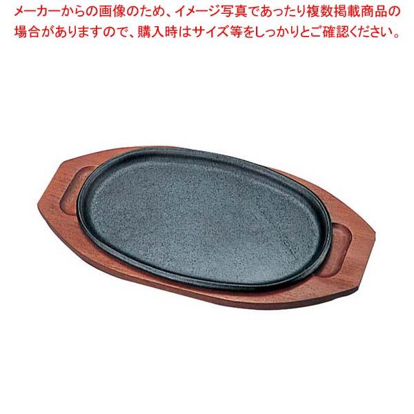 【まとめ買い10個セット品】 YK 鉄 ステーキ皿 平小判 大 K-3【 卓上鍋・焼物用品 】