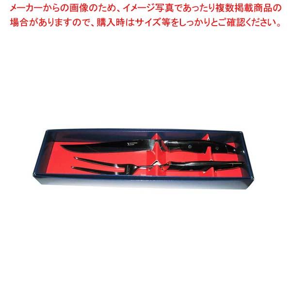【まとめ買い10個セット品】 YO 黒柄 カービングセット【 卓上鍋・焼物用品 】