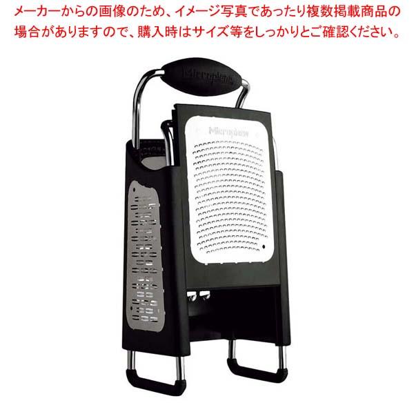 数量限定アウトレット最安価格 eb-2051100 0375ページ 10番 人気 販売 通販 年中無休 業務用 マイクロプレイン ボックスグレーター MP-200