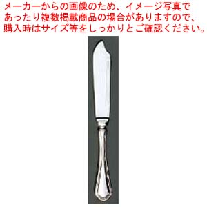 【まとめ買い10個セット品】 EBM 18-8 シェルブール(銀メッキ付)フィッシュナイフ(H・H) sale