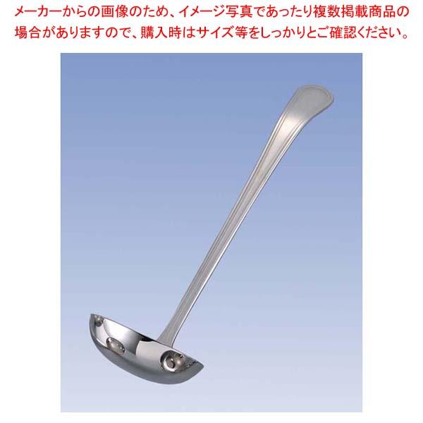 【まとめ買い10個セット品】 EBM 18-8 セシリア(銀メッキ付)スープレードル 小(50cc)