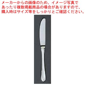 【まとめ買い10個セット品】 EBM 18-8 リモージュ(銀メッキ付)フルーツナイフ(H・H) sale
