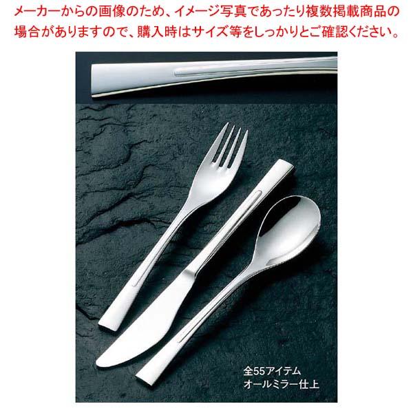 【まとめ買い10個セット品】 18-8 ラプソディー デザートナイフ(H・H)ノコ刃付