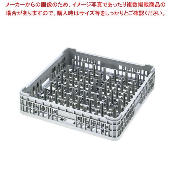 【まとめ買い10個セット品】 モンブラン洗浄ラック プレート 穴明 HK-881