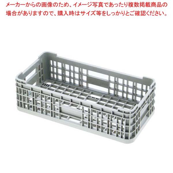 【まとめ買い10個セット品】 モンブラン洗浄ラック オープンハーフ HK-331(75mm)
