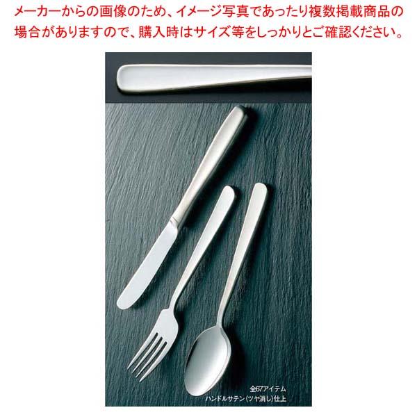 【まとめ買い10個セット品】 KK 18-8 ライラック テーブルナイフ(H・H)ノコ刃付