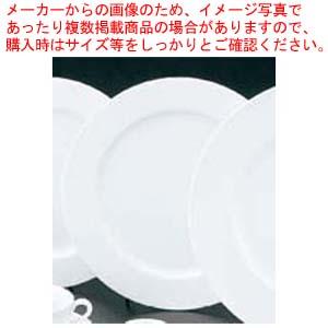 【まとめ買い10個セット品】 軽量薄型 アルセラム強化食器 27cmプレート EC11-2