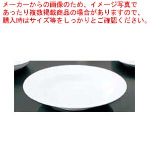 【まとめ買い10個セット品】 軽量薄型 アルセラム強化食器 23.5cmスープ EC11-7