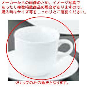 【まとめ買い10個セット品】 軽量薄型 アルセラム強化食器 アメリカンカップEC11-17