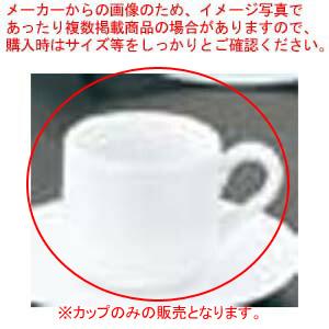 【まとめ買い10個セット品】 軽量薄型 アルセラム強化食器 デミタスカップ EC11-19