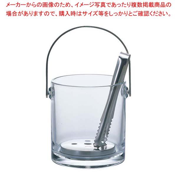 【まとめ買い10個セット品】 ナック 氷入れ 56776N【 ワイン・バー用品 】