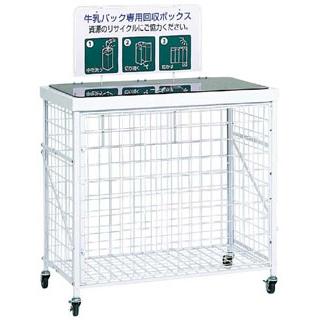 高い品質 回収バスケットL DS-192-520-6M(牛乳パック) sale【 メーカー直送/後払い決済 】, コユグン cf6b3cc5