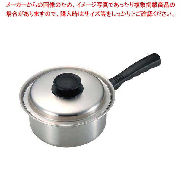 【まとめ買い10個セット品】 スピーネ 片手鍋 18cm【 片手鍋 業務用 】