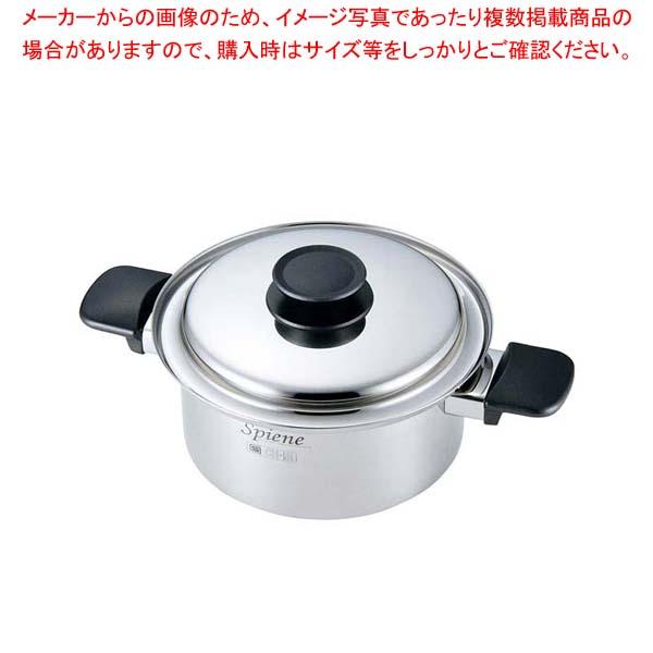 【まとめ買い10個セット品】 スピーネ 深型両手鍋 22cm【 鍋全般 】