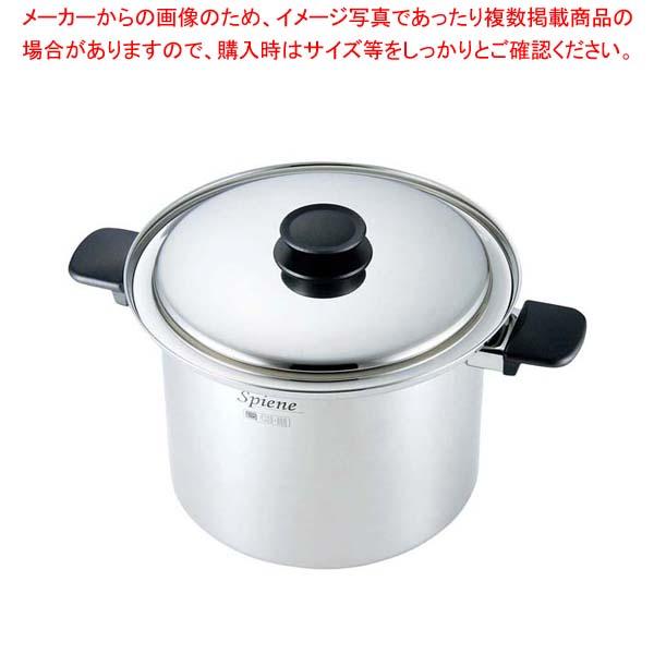 【まとめ買い10個セット品】 スピーネ 特深両手鍋 25cm【 鍋全般 】