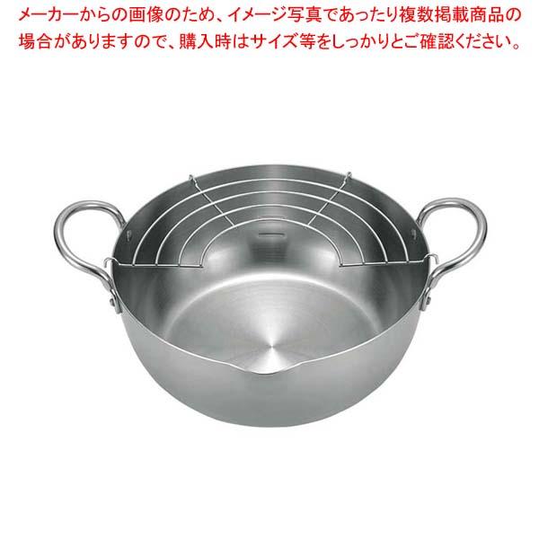 【まとめ買い10個セット品】 18-0 ステンレス揚げ鍋(揚げアミ付)22cm【 ギョーザ・フライヤー 】