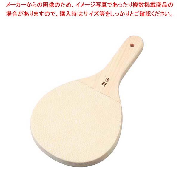 京利 鮫皮おろし 特大【 オロシ金・チーズ卸 】