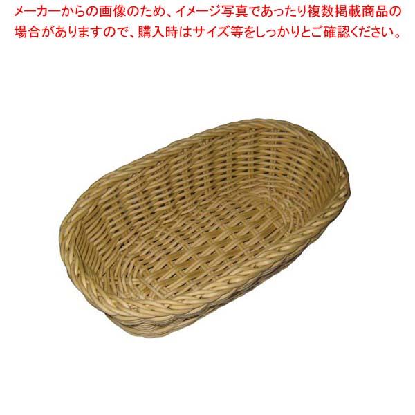 【まとめ買い10個セット品】 ザリーン社 PP製 オーバルバスケットS ナチュラル 109301