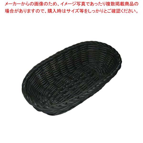 【まとめ買い10個セット品】 ザリーン社 PP製 オーバルバスケットS グレー 109085【 ディスプレイ用品 】