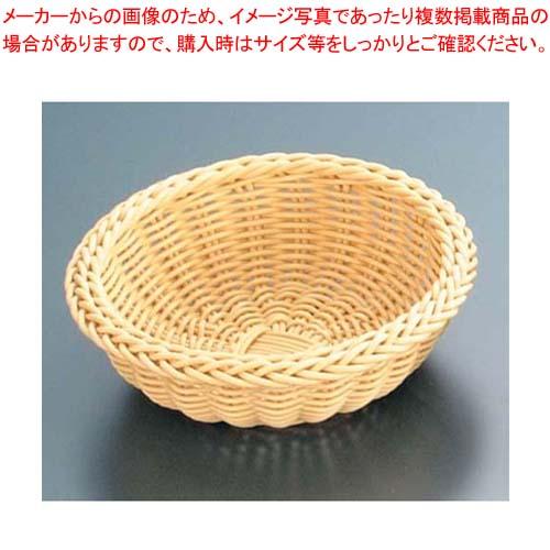【まとめ買い10個セット品】 ザリーン社 PP製 ボールバスケット ナチュラル 103301【 ディスプレイ用品 】