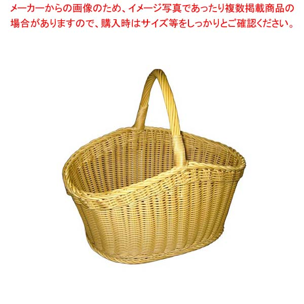 【まとめ買い10個セット品】 ザリーン社 PP製 ハンガーバスケットM ナチュラル 502301