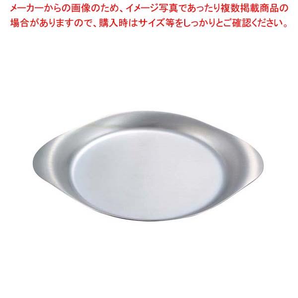 【まとめ買い10個セット品】 柳宗理 ステンレスプレート 25cm(12150601-1243)【 ビュッフェ・宴会 】