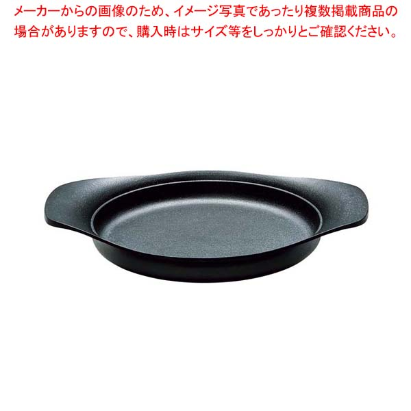 【まとめ買い10個セット品】 柳宗理 南部オイルパン 22cm 蓋無(12150801-0009)