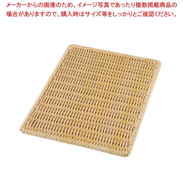 【まとめ買い10個セット品】 ザリーン ブレッドボード S ナチュラル 782301