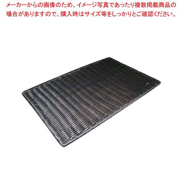 【まとめ買い10個セット品】 ザリーン ブレッドボード L ブラック 783191【 ディスプレイ用品 】