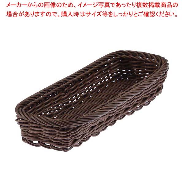 【まとめ買い10個セット品】 ザリーン カトラリートレー S ブラウン 157061【 カトラリー・箸 】
