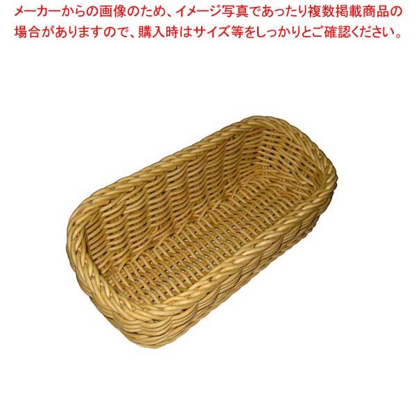 【まとめ買い10個セット品】 ザリーン アメニティバスケット ナチュラル 781301